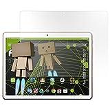 atFolix Bildschirmfolie kompatibel mit XIDO X110 3G 2017 Spiegelfolie, Spiegeleffekt FX Schutzfolie