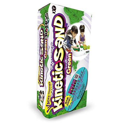 ラングスジャパン(RANGS) キネティックサンドカラー グリーン