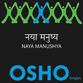 Naya Manushya (Hindi) cover art