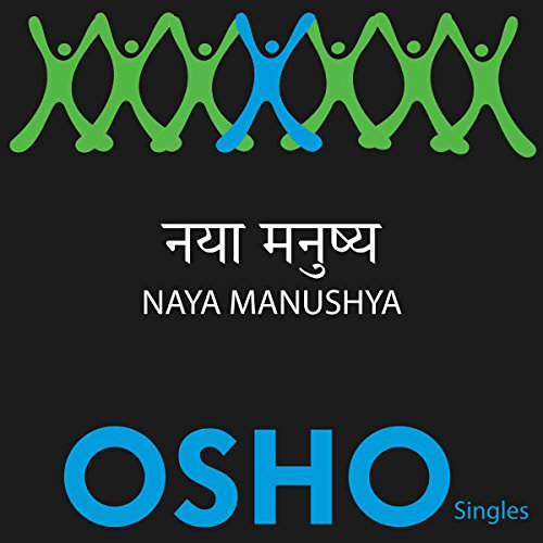 Naya Manushya (Hindi) audiobook cover art
