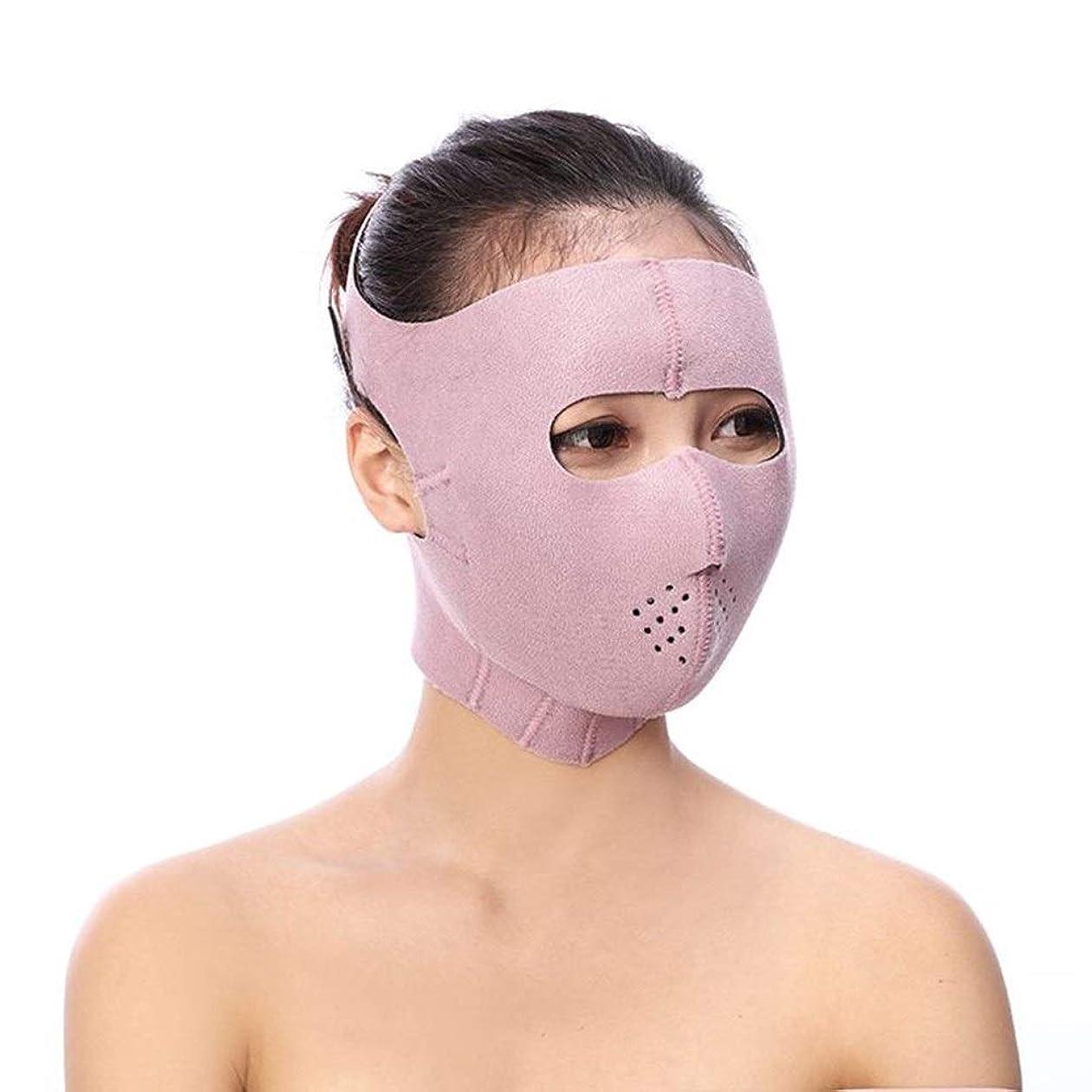 調子ジャンピングジャック夫フェイスリフティングベルト、フェイスリフティング包帯顔の形をしたV字形状により、睡眠の質が向上します。 (Color : Pink)