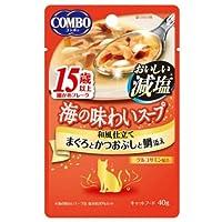 コンボ キャット 海の味わいスープ おいしい減塩 15歳以上 まぐろとかつおぶしと鯛添え 40g