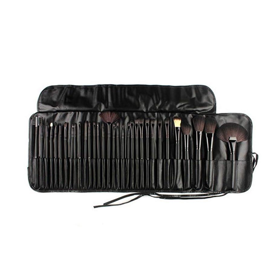 セレナ有限疎外するKeriya Sende 1の包装32の専門の構造のブラシセットの洗面用品のキット繊維の化粧品のブラシの構造用具 (色 : 黒)