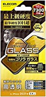 エレコム iPhone 13 mini ガラスフィルム セラミックコート ゴリラ 0.21mm PM-A21AFLGCO