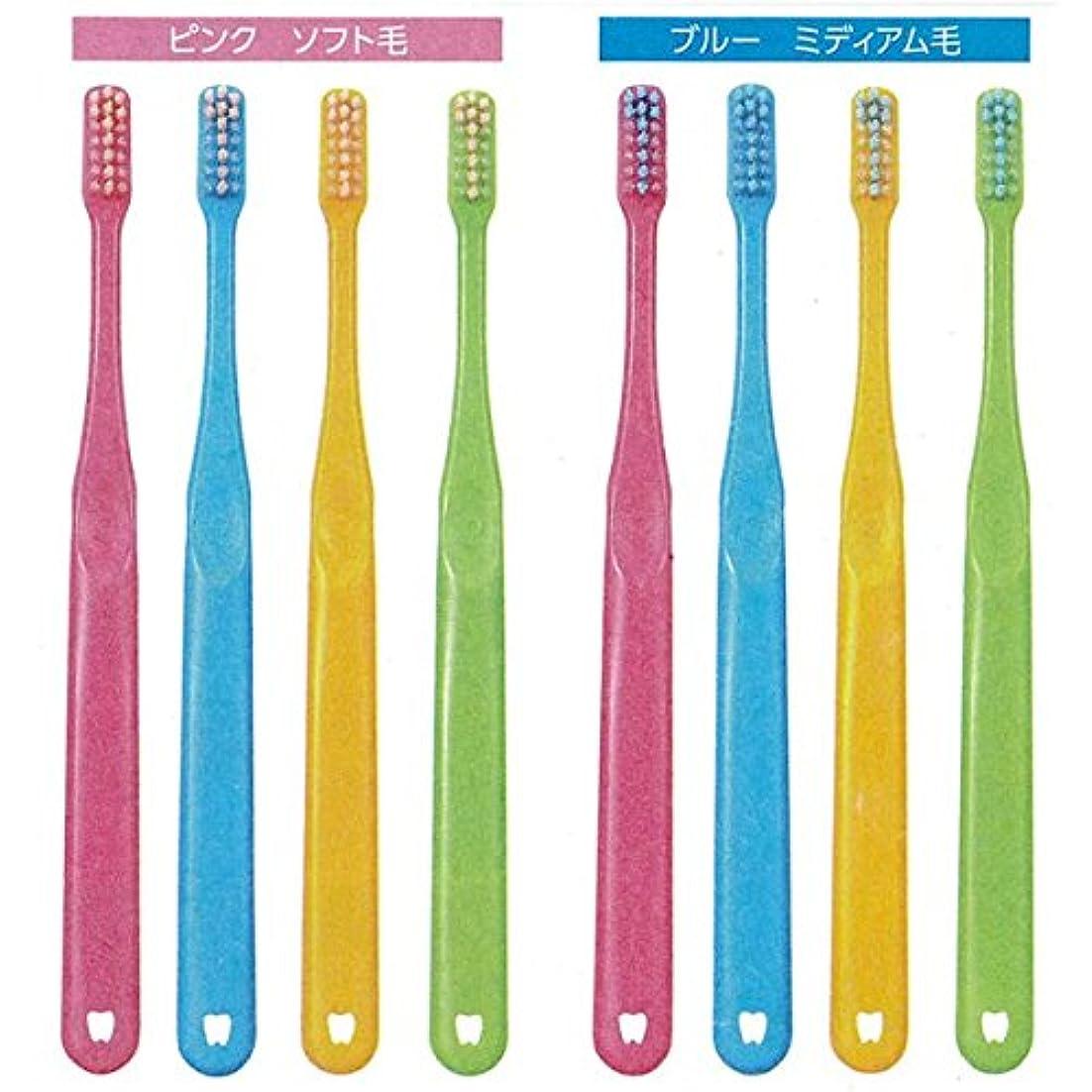 記念支給上に築きますci PROPLUS +プロプラス 大人用 一般 歯ブラシ★1本 (S(やわらかめ))