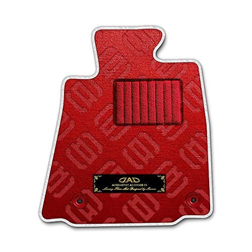 DAD ギャルソン D.A.D エグゼクティブ フロアマット NISSAN ( ニッサン ) MOCO モコMG22S 1台分 GARSON モノグラムデザインレッド/オーバーロック(ふちどり)カラー : ホワイト/刺繍 : ゴールド/ヒールパッドレッド
