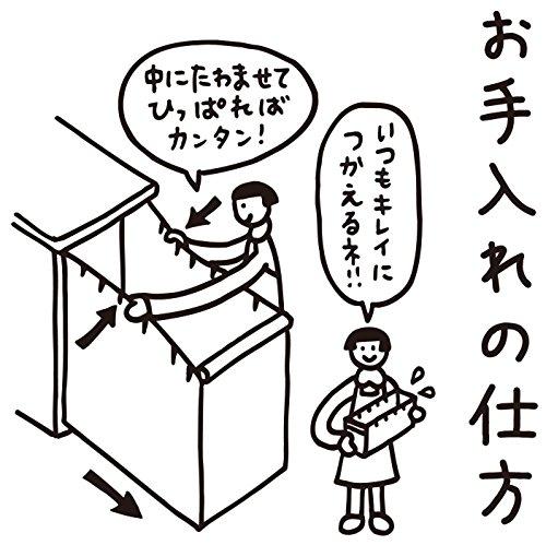 ライクイット(like-it)フタ付きゴミ箱分別引出しステーションワイド3段幅255mmホワイト60L日本製BW-3