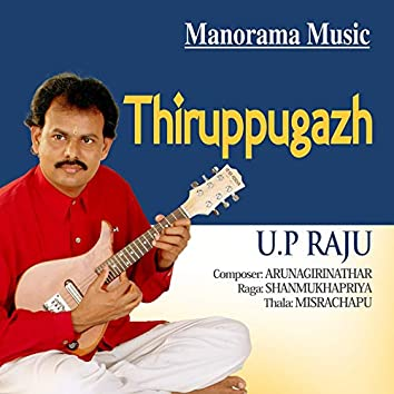 Thiruppugazh - Shanmukhapriya - Misrachapu