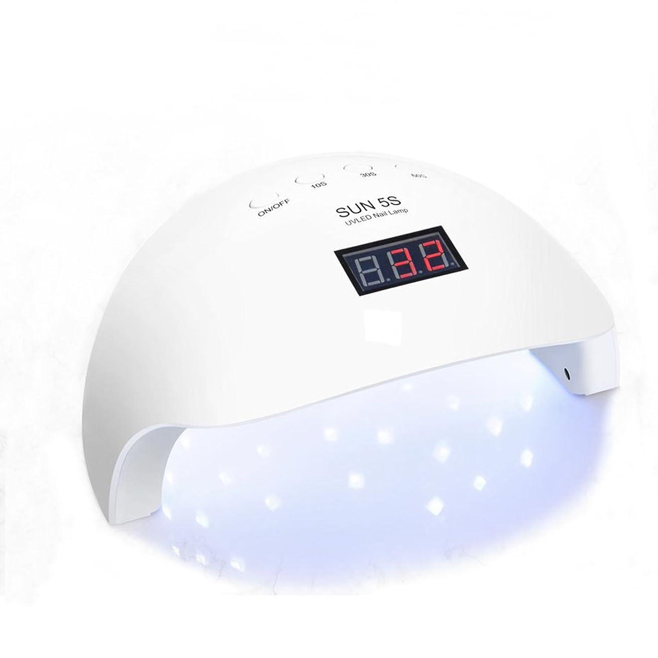 学士岸雄弁な48WネイルランプLED爪と乾燥用の3つのタイマー設定(10秒/ 30秒/ 60秒)のゲルポリッシュ用UVプロフェッショナルネイルドライヤー