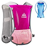 Azarxis Hydration Vests for Running Women Men Race Running Vest Hydration Trail Running Water Vest Marathon Backpack Ultra Pack 5L for Cycling Runner (Rose Red - with a Water Bladder (1.5L))