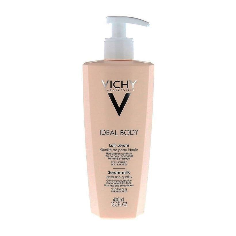 枠味付け建物Vichy Ideal Body Milk Serum 400ml [並行輸入品]