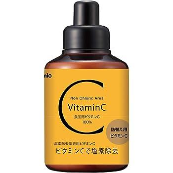 アラミック (Arromic) ビタミンC アラミックシャワー専用詰替え用 ビタミンCボトル カートリッジ 日本製 SSCV-A1AA