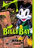 BILLY BAT(4) (モーニング KC)