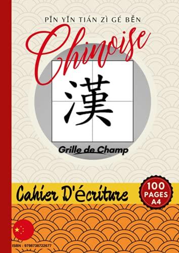 Cahier D'écriture Chinoise: 📜 100 Pages - A4   Livres Pratique Caractères Chinois   Apprentissage Caractère Chinois (Pīn Yīn Tián Zì Gé Běn)   Grille de Champ