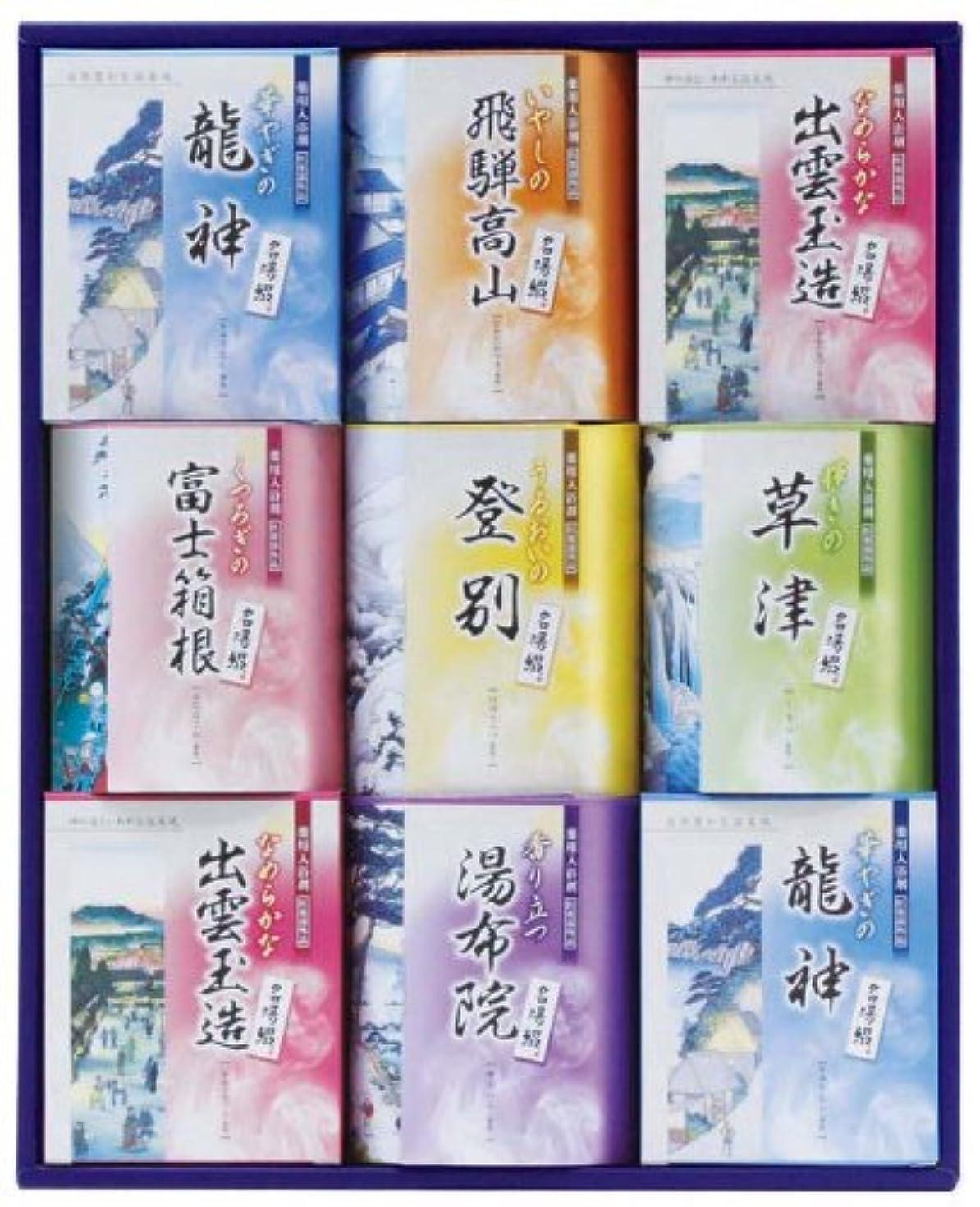 縞模様のオーナメント明確なTML-20名湯綴 薬用入浴剤セット