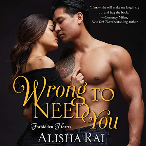 Wrong to Need You audiobook cover art