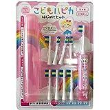 ミニマム こどもハピカセット ピンク 子供用電動歯ブラシ
