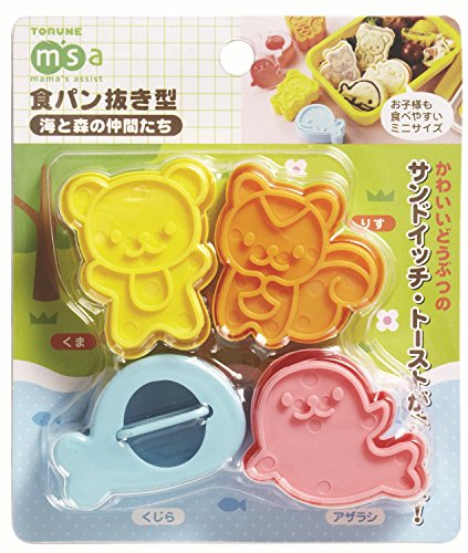Torune Mama's Assist Animal Friends Bento Lunch Sandwich Bread Cutters and Stamps Set of 4 Animals (Bear Squall Whale Seal) Japan Import by TORUNE
