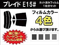 TOYOTA トヨタ ブレイド 車種別 カット済み カーフィルム E15#/E16# / ダークスモーク