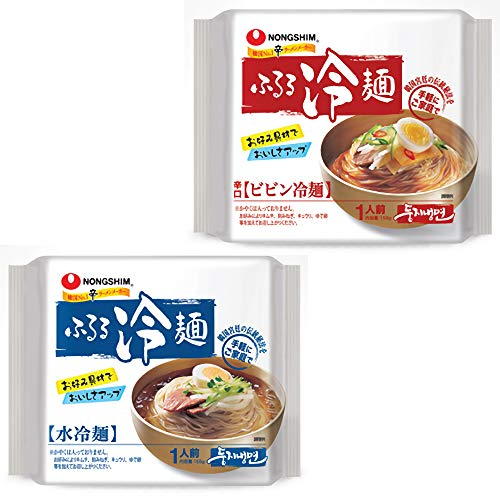 農心 ふるる冷麺 水冷麺 2個 + ビビン冷麺 2個 4人前セット