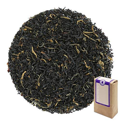 Assam Finest Top Tippy SFTGFOP - Schwarzer Tee lose Nr. 1232 von GAIWAN, 250 g