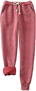 Abeaicoc Womens Elastic Waist Sweatpant Fleece Drawstring Sport Jogging Pants Trousers