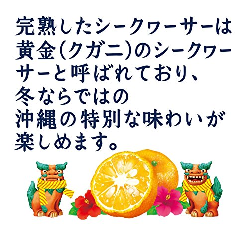 『カゴメ 野菜生活100冬の完熟シークヮーサーミックス 195ml×24個』の4枚目の画像