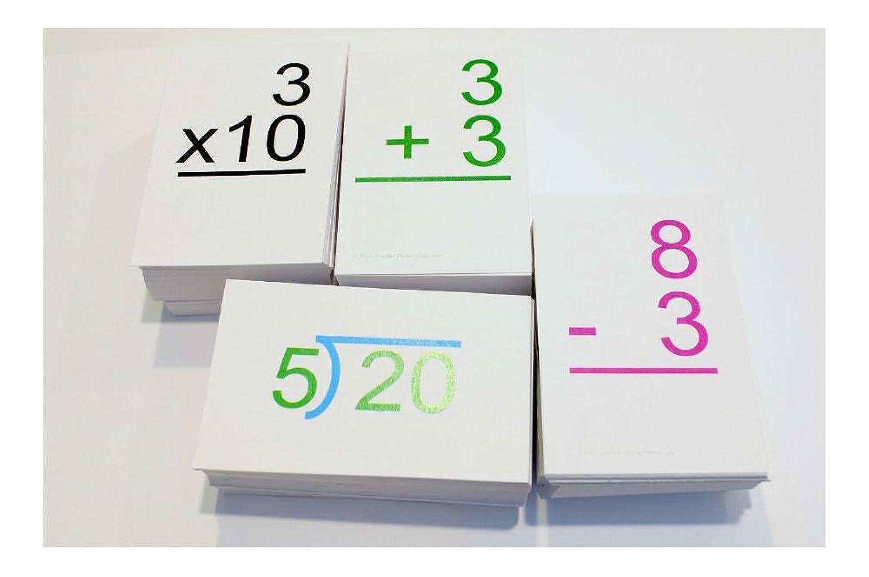 米国大タクトすべてpossible 0?–?12?Addition減算乗算Division数学フラッシュカード