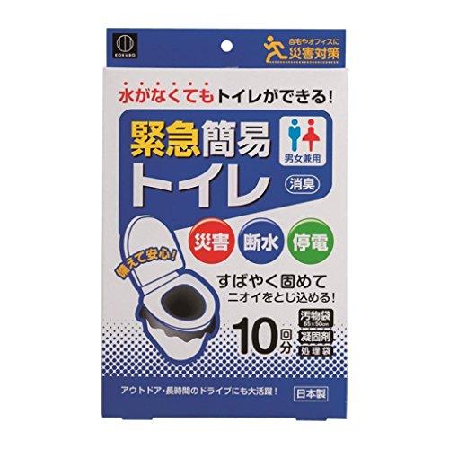 小久保(Kokubo) 緊急簡易トイレ 10回分入【まとめ買い12個セット】 KM-012