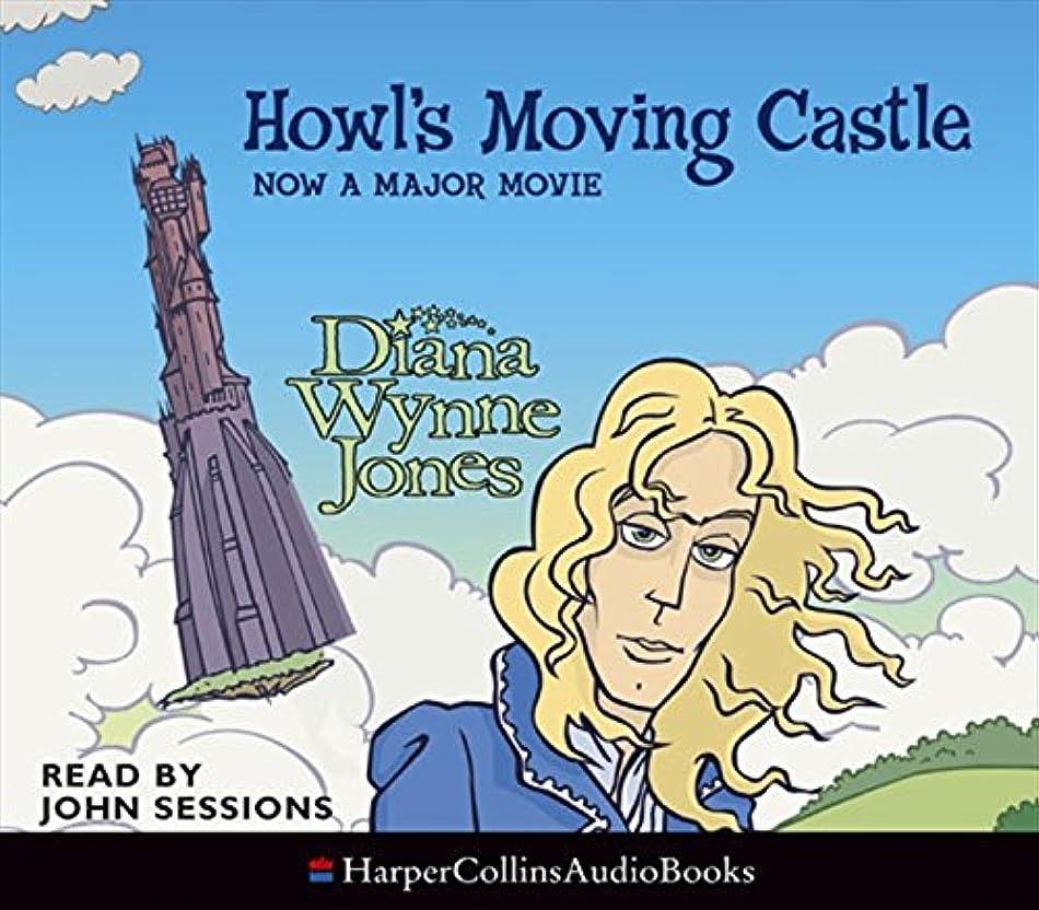 生命体時計メタルラインHowl's Moving Castle