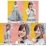 乃木坂46 WebShop限定 2020年4月個別生写真5枚セット しあわせの保護色 MV 白石麻衣