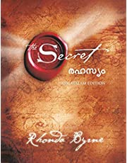 The Secret (Malayalam) (Malayalam Edition)