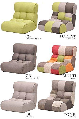 光製作所『ソファみたいな座椅子PigletJr.』