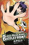 Blood Blockade Battlefront Volume 9