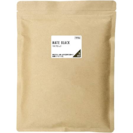 nichie マテ茶 ブラック ブラジル産 農薬不使用 ロースト 300g