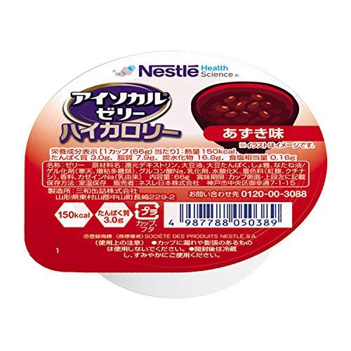 Nestle(ネスレ) アイソカル ゼリー ハイカロリー HC あずき味 66g×24個入 (飲みやすい 高カロリー エネルギー ゼリー) 栄養補助食品 介護食