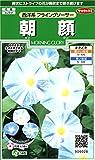 サカタのタネ 実咲花6028 朝顔 西洋系フライングソーサー 00906028
