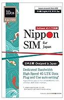 【使用期限:2021/7/24】Nippon SIM for Japan 日本国内用 純正ソフトバンク 10GB 3-in-1 (標準/マイクロ/ナノ)データ通信専用 (音声&SMS非対応) 4G/LTE SIMカード / Softbank 回線 / シムフリー 端末のみ対応 / 基本設定不要 / 追加費用なし・クレジットカード・契約不要/ 多言語マニュアル付/ 安心国内サポート(日本語、英語、中国語) / Genuine Softbank 3-in-1 Prepaid Data SIM (no voice or SMS) / Softbank 4G/LTE Network / 10GB (service ceased after 2021/6/30 or used up) / multi-language manual, English supports, no registration / 日本Softbank 原廠上網卡 共10GB用完為止 / 可用至6/30為止, Softbank 4G/LTE 網路, 在日原廠中文客服