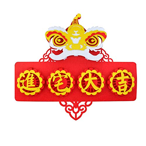 æ—  Couplet, Spring Festival Couplet Set for Chinese New Year Chinese New Year Calligraphy Red Rice Paper Paintings and Couplets Wall Stickers Chinese 2020 New Year Decorations