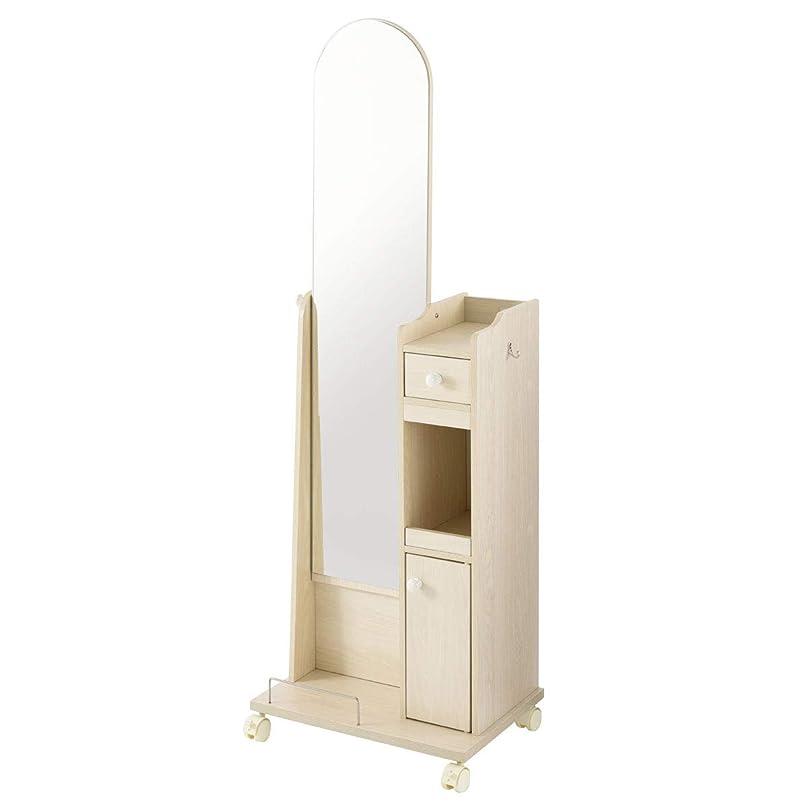 るしたがって愛情深いぼん家具 ドレッサー 全身鏡 収納 キャスター 化粧台 姿見 スタンドミラー 木製 ホワイト