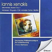 Metastaseis Pithopraka St/48 Ach by Iannis Xenakis