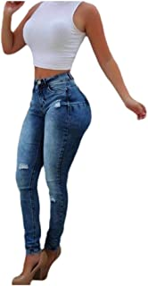 VITryst Womens Elastic Sexy High-rise Destroyed Pencil Pants Hip-uP Jeans Trousers