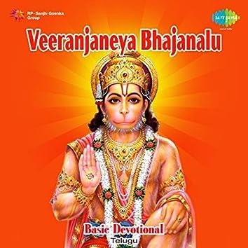 Veeranjaneya Bhajanalu