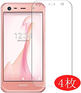 【4 Pack】 Synvy Screen Protector for AQUOS Xx3 Mini 603SH SoftBank Sharp 0.14mm TPU Flexible HD Clear Case-Friendly Film Protective Protectors [Not Tempered Glass] Updated Version