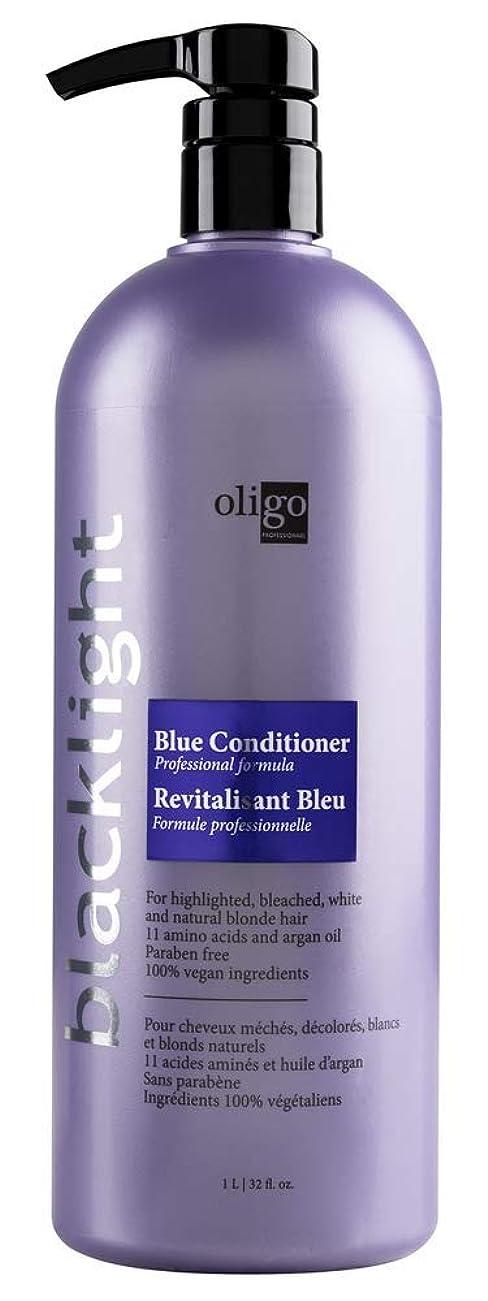動主に指定するOligo 32オンス - ブロンドヘア用ブラックライトコンディショナー 32オンス 青