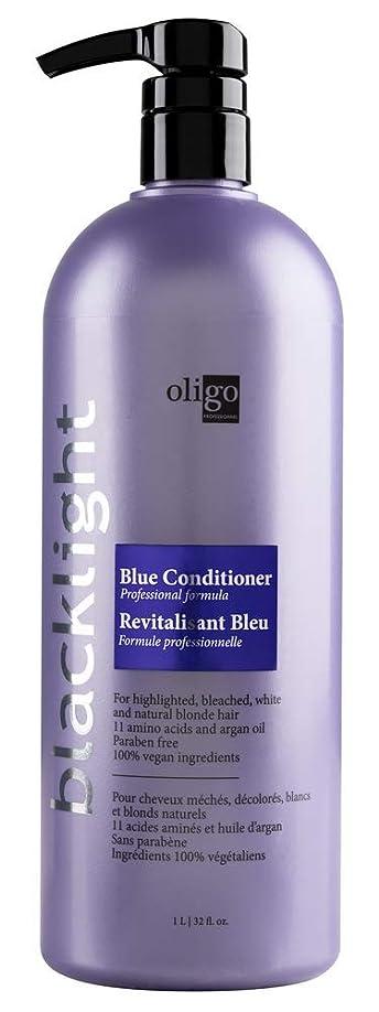 噛むスカリー削減Oligo 32オンス - ブロンドヘア用ブラックライトコンディショナー 32オンス 青