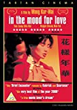 In The Mood For Love [DVD] [Reino Unido]