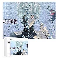 東京喰種 パズル 300ピース diy 絵画 学生 子供 大人 木製パズル ジグソーパズル アニメ 壁飾り 贈り物 楽しいパズル ストレス解消 レジャー