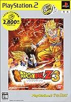 ドラゴンボールZ3 PlayStation 2 the Best