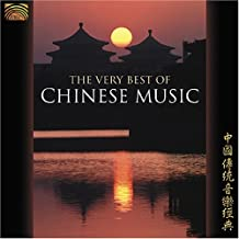 Best chinese music cd Reviews